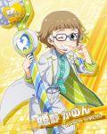 blue_eyes brown_hair character_name glasses himeno_kanon idolmaster idolmaster_side-m jacket short_hair smile wink