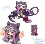 1girl black_cape black_capelet black_gloves black_leotard boots bow braid cape capelet chain chibi collar commentary_request cookie covered_navel eating fang fate/grand_order fate_(series) fingerless_gloves food gloves hair_bow hood itsuki_tasuku jumping leotard long_braid long_hair low-tied_long_hair medusa_(lancer)_(fate) ponytail purple_hair ribbon scythe simple_background solo sparkle thigh-highs thigh_strap very_long_hair violet_eyes weapon white_background white_legwear