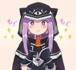 +_+ 1girl black_cape black_gloves blush bracer cape collar commentary_request eating eyes_visible_through_hair fate/grand_order fate_(series) food gloves highres holding holding_food hood hood_up hooded_cape looking_at_viewer medusa_(lancer)_(fate) nonono_(mino) purple_hair rider sidelocks simple_background solo sparkle upper_body violet_eyes