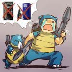 1boy blastoise gun helmet hitec moemon personification pokemon pokemon_(creature) pokemon_(game) pokemon_rgby shell t-shirt tail tears turtle weapon what