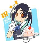 1girl black_hair black_vest blue_hair blue_neckwear blue_ribbon cake commentary_request eyebrows_visible_through_hair food fruit gloves hair_ornament hairclip hand_up holding holding_plate kantai_collection kuroshio_(kantai_collection) long_hair looking_at_viewer multicolored_hair neck_ribbon orange_eyes plate ribbon short_sleeves solo strawberry strawberry_shortcake taketora_suzume thick_eyebrows translated upper_body vest white_background white_gloves