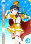 blue_hair blush cape character_name dress long_hair love_live!_school_idol_festival love_live!_sunshine!! pink_eyes smile tsushima_yoshiko