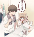 1boy 1girl 40hara animal_ear_fluff animal_ears bangs black_hair blunt_bangs brown_hair cat_ears cat_tail clothes_writing collar drinking eyebrows_visible_through_hair faceless faceless_male green_eyes indoors kinako long_hair looking_at_another original pet_collar print_shirt red_collar shirt short_hair sink sweatdrop t-shirt tail thought_bubble tongue tongue_out towel translated