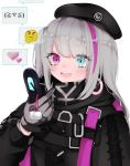 1girl bangs beret black_jacket blue_eyes cellphone commentary emoji eyebrows_visible_through_hair eyes_visible_through_hair flip_phone girls_frontline gloves grey_gloves grey_hair hat heart heterochromia highres jacket kairi630 long_hair mdr_(girls_frontline) multicolored_hair one_side_up open_mouth phone pink_eyes pink_hair pom_poms simple_background smile solo strap streaked_hair thinking_emoji white_background