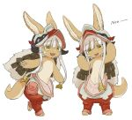 absurdres animal_ears catchphrase furry highres kawasemi27 made_in_abyss nanachi_(made_in_abyss) open_mouth smile tail walking white_background white_hair yellow_eyes