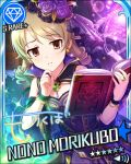 blush book brown_eyes brown_hair character_name dress idolmaster idolmaster_cinderella_girls morikubo_nono short_hair stars