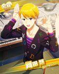blonde_hair character_name dress idolmaster idolmaster_side-m maita_rui short_hair smile violet_eyes