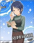blue_hair blush brown_eyes character_name dress idolmaster idolmaster_cinderella_girls short_hair stars wakui