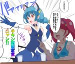 2girls :d animal_ear_fluff animal_ears blue_gloves blue_hair blue_hairband blue_skirt cat_ears cat_tail chisato_(missing_park) clenched_hand eyebrows_visible_through_hair glass gloves hairband hoshina_hikaru jewelry looking_away multiple_girls open_mouth pendant pointy_ears precure red_eyes redhead simple_background skirt smile speech_bubble star_twinkle_precure tail translation_request twintails white_background yuni_(precure)