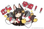 1girl :d animal_ears azur_lane bird black_hair boqboq brown_eyes chibi chick commentary_request dress fox_ears hair_ornament jewelry long_hair looking_at_viewer machinery manjuu_(azur_lane) nagato_(azur_lane) necklace official_art open_mouth red_dress simple_background smile translation_request turret weibo_logo weibo_username white_background