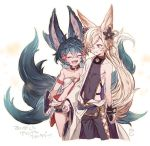 1boy 1girl animal_ears backless_outfit bandaged_arm bandages blue_hair closed_eyes erune feb_itk fox_boy fox_ears fox_girl fox_tail granblue_fantasy hair_over_one_eye holding_hands kou_(granblue_fantasy) large_tail long_hair multiple_tails off_shoulder open_mouth platinum_blonde_hair short_hair side-tie_legwear sideless_outfit smile tail very_long_hair you_(granblue_fantasy)