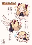 >_< /\/\/\ 1girl :d beni_shake black_dress blonde_hair blush bow brown_background chibi closed_eyes commentary_request dress earrings ereshkigal_(fate/grand_order) fate/grand_order fate_(series) flying_sweatdrops fur_trim hair_bow infinity jewelry long_hair nose_blush o_o open_mouth out_of_frame red_bow signature simple_background smile solo_focus sparkle teardrop translation_request two_side_up very_long_hair wavy_mouth xd