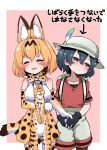 2girls animal_ears backpack bag black_gloves black_hair blonde_hair blush bow bowtie cat cowboy_shot elbow_gloves extra_ears fangs gloves hat_feather helmet high-waist_skirt highres holding holding_cat holding_hands kaban_(kemono_friends) kemono_friends multiple_girls nekonyan_(inaba31415) open_mouth pith_helmet print_gloves print_legwear print_neckwear print_skirt red_shirt serval serval_(kemono_friends) serval_ears serval_girl serval_print serval_tail shirt short_hair short_sleeves shorts skirt sleeveless sweatdrop t-shirt tail tears thigh-highs translation_request zettai_ryouiki