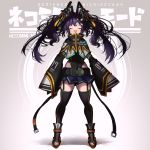 1girl animal_ears artist_name bangs belt black_legwear blue_skirt blush brown_belt cat_ears commentary_request hair_ornament highres military nichigeckoh open_mouth original purple_hair skirt sleeves_past_fingers sleeves_past_wrists smile solo thigh-highs twintails x_hair_ornament