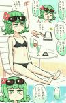... 1girl :d bangs bare_arms bare_legs bare_shoulders barefoot bendy_straw bikini black_bikini blush breasts chibi closed_eyes closed_mouth commentary_request cup day drink drinking_glass drinking_straw eyewear_on_head flipped_hair flower green_eyes green_hair hair_flower hair_ornament highres mehonobu_g navel one-punch_man open_mouth red_flower sitting small_breasts smile spoken_ellipsis sunglasses swimsuit tatsumaki traditional_media translation_request