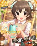 akagi_miria blush brown_eyes brown_hair character_name dress idolmaster idolmaster_cinderella_girls short_hair smile stars