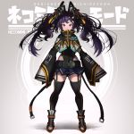 1girl animal_ears artist_name bangs belt black_legwear blue_skirt blush brown_belt cat_ears commentary_request hair_ornament highres military nichigeckoh original purple_hair skirt sleeves_past_fingers sleeves_past_wrists smile solo thigh-highs twintails x_hair_ornament