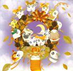 00s 2005 6+others acorn animal bijou boss_(hamtaro) calendar cappy_(hamtaro) dexter_(hamtaro) halloween hamster hamtaro hamtaro_(hamtaro) howdy_(hamtaro) jingle_(hamtaro) kawai_ritsuko leaf leaves maxwell_(hamtaro) moon no_humans official_art oxnard panda_(hamtaro) pashmina penelope_(hamtaro) pumpkin ribbon sandy_(hamtaro) shogakukan snoozer stan_(hamtaro) sunflower_seed tms_entertainment