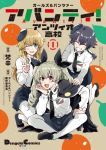 3girls anchovy anzio_school_uniform artist_name bangs belt beret black_belt black_cape black_footwear black_hair black_headwear black_neckwear black_ribbon black_skirt blush bonkara_(sokuseki_maou) braid cape carpaccio chin_rest commentary_request copyright_name cover cover_page doujin_cover dress_shirt drill_hair emblem english_text eyebrows_visible_through_hair facing_viewer girls_und_panzer green_eyes green_hair grin hair_ribbon hand_on_another's_shoulder hand_on_own_knee hat highres indian_style italian_text kneeling loafers long_hair long_sleeves looking_at_viewer miniskirt multiple_girls necktie one_eye_closed open_mouth pantyhose pepperoni_(girls_und_panzer) pleated_skirt red_eyes ribbon school_uniform shirt shoes short_hair side_braid sitting skirt smile sweatdrop translation_request twin_drills twintails v white_legwear white_shirt