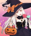 1girl candy cat dress fire_emblem fire_emblem:_three_houses food halloween_basket hat holding holding_lollipop lollipop long_hair lysithea_von_ordelia pink_eyes same2725 solo trick_or_treat white_hair witch_costume witch_hat
