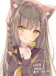 1girl :q animal_ear_fluff animal_ears black_sailor_collar black_shirt blush bow braid brown_bow brown_hair brown_neckwear candy cat_ears closed_mouth commentary_request food hair_bow hair_ornament hairclip head_tilt highres holding holding_food holding_lollipop hoshi_(snacherubi) lollipop long_hair long_sleeves neckerchief original purple_bow sailor_collar shirt side_braid simple_background single_braid sleeves_past_wrists smile solo tongue tongue_out translation_request upper_body very_long_hair white_background yellow_eyes
