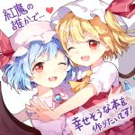 2girls ;d ascot bangs bat_wings blonde_hair blue_hair blush brooch commentary_request dress eyebrows_visible_through_hair fang flandre_scarlet glomp hat hat_ribbon heart highres hug jewelry looking_at_viewer mob_cap multiple_girls one_eye_closed one_side_up open_mouth pink_dress pink_headwear puffy_short_sleeves puffy_sleeves red_eyes red_neckwear red_ribbon red_skirt red_vest remilia_scarlet ribbon risui_(suzu_rks) shirt short_hair short_sleeves siblings simple_background sisters skirt skirt_set smile touhou translation_request upper_body vest white_background white_headwear white_shirt wings wrist_cuffs