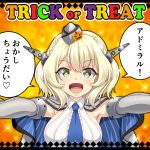 1girl armpits blonde_hair blue_eyes blue_neckwear breasts capelet colorado_(kantai_collection) commentary_request elbow_gloves garrison_cap gloves grey_gloves grey_headwear halloween hat headgear heart highres kantai_collection large_breasts necktie short_hair side_braids sideboob sleeveless solo speed_lines spoken_heart star star-shaped_pupils symbol-shaped_pupils tk8d32 translated trick_or_treat upper_body