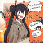 3girls alchemist_(girls_frontline) alternate_costume architect_(girls_frontline) bag black_eyes black_hair blurry blurry_background eyepatch girls_frontline hair_ornament halloween handbag highres jack-o'-lantern korean_text long_hair looking_at_viewer mmm_(ji1945) multiple_girls open_mouth ouroboros_(girls_frontline) pumpkin side_ponytail silver_hair sticker translation_request twintails