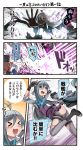 3girls blue_eyes brown_hair corruption cosplay gangut_(kantai_collection) grey_hair highres ido_(teketeke) kantai_collection kiyoshimo_(kantai_collection) long_hair low_twintails multiple_girls musashi_(kantai_collection) musashi_(kantai_collection)_(cosplay) remodel_(kantai_collection) shinkaisei-kan tashkent_(kantai_collection) twintails white_hair
