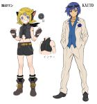 1boy 1girl ansatsu_princess_(vocaloid) blue_eyes blue_flower blue_hair blue_rose boots character_sheet closed_mouth eyewear_on_head flower formal full_body gloves grin hands_in_pockets headphones highres kagamine_rin kaito midriff pairan reference_sheet rose shorts simple_background smile suit sunglasses vocaloid white_suit