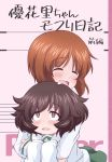 2girls :d akiyama_yukari bangs blouse blush brown_eyes brown_hair commentary_request cover cover_page doujin_cover eyebrows_visible_through_hair girls_und_panzer green_skirt hadzuki_haru highres hug hug_from_behind long_sleeves looking_up messy_hair miniskirt multiple_girls nishizumi_miho ooarai_school_uniform open_mouth pleated_skirt saliva school_uniform serafuku short_hair skirt sleeves_past_fingers sleeves_past_wrists smile translated white_blouse younger yuri