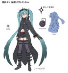 1girl ansatsu_princess_(vocaloid) aqua_hair black_gloves boots chain character_sheet closed_mouth coat coattails garter_straps gloves gradient_hair hatsune_miku highres long_hair midriff multicolored_hair pairan reference_sheet shorts simple_background solo thigh-highs twintails vocaloid white_background yellow_eyes