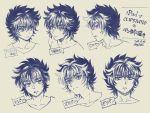 face guilchii model_sheet phoenix_ikki saint_seiya scar short_hair sketch