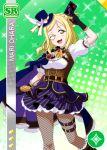 blonde_hair blush cape character_name dress love_live!_school_idol_festival love_live!_sunshine!! monocle ohara_mari short_hair smile wink yellow_eyes