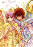 1boy 1girl armor athena_(saint_seiya) bown_hair guilchii kido_saori long_hair pegasus_seiya purple_hair saint_seiya short_hair
