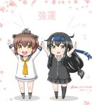 2girls black_hair black_legwear blazer brown_eyes brown_hair chibi commentary_request dress floral_background full_body hatsushimo_(kantai_collection) headband headgear headset jacket kantai_collection long_hair low-tied_long_hair masara_(masalucky2010) multiple_girls open_mouth outstretched_arms pleated_skirt remodel_(kantai_collection) round_teeth sailor_dress school_uniform short_hair single_thighhigh skirt smile speaking_tube_headset standing teeth thigh-highs translation_request upper_teeth white_background yellow_neckwear yukikaze_(kantai_collection)