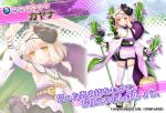 1girl blonde_hair braid character_name copyright_name dmm explosive floral_background flower_knight_girl full_body grenade japanese_clothes kayana_(flower_knight_girl) kimono looking_at_viewer mask mask_on_head multiple_views obi object_namesake official_art projected_inset sash short_hair side_braid sleeves_past_wrists slippers standing star tagme white_legwear wide_sleeves yellow_eyes