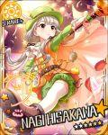 blush character_name dress grey_hair hat hisakawa_nagi idolmaster idolmaster_cinderella_girls long_hair stars twintails yellow_eyes