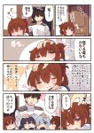 1boy 4girls admiral_(kantai_collection) akatsuki_(kantai_collection) bangs blue_eyes blush brown_eyes brown_hair closed_eyes door doorknob eyebrows_visible_through_hair eyes_visible_through_hair faceless faceless_male hair_between_eyes hair_ornament hairpin hat hat_removed headwear_removed hibiki_(kantai_collection) highres ikazuchi_(kantai_collection) inazuma_(kantai_collection) kantai_collection light_blue_hair long_sleeves military military_uniform multiple_girls naval_uniform one_eye_closed purple_hair sailor_collar school_uniform serafuku shaded_face speech_bubble suzuki_toto thought_bubble translation_request uniform wavy_mouth
