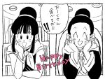 2girls :d ^_^ bangs bare_shoulders black_eyes black_hair blunt_bangs blush bracelet chair chi-chi_(dragon_ball) china_dress chinese_clothes closed_eyes commentary_request dragon_ball dragon_ball_z dress dual_persona elbow_rest eyelashes hair_bun hand_on_own_cheek hands_on_own_cheeks hands_on_own_face happy happy_birthday happygreencandy hime_cut indoors jewelry living_room long_sleeves looking_at_viewer monochrome multiple_girls neckerchief open_mouth sidelocks sitting smile speech_bubble translation_request upper_body
