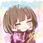 1girl azusagawa_kaede bangs blush brown_hair brown_sweater character_name closed_eyes closed_mouth commentary_request dated eyebrows_visible_through_hair hands_on_own_face hands_up happy_birthday jako_(jakoo21) long_hair long_sleeves seishun_buta_yarou sleeves_past_wrists smile solo sweater upper_body