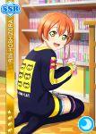 blush character_name green_eyes hoshizora_rin jacket love_live!_school_idol_festival love_live!_school_idol_project orange_hair short_hair smile