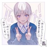 1girl blue_eyes blue_ribbon blush character_request collared_shirt copyright_request double_v eyebrows_visible_through_hair long_sleeves looking_at_viewer parted_lips ribbon shirt short_hair smile solo speech_bubble translation_request ukai_saki upper_body upper_teeth v white_hair white_shirt