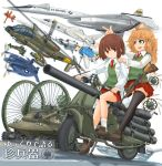 2girls ah-56 aircraft airplane annotation_request black_legwear blonde_hair bob_cut brown_footwear brown_hair carrying commentary_request dress_shirt dutch_angle english_text eyebrows_visible_through_hair fighter_jet flower green_eyes green_sweater ground_vehicle gun hair_flower hair_ornament helicopter highres j7w_shinden jet labcoat loafers logo long_hair long_sleeves looking_at_viewer looking_to_the_side lun-class_ekranoplan mikeran_(mikelan) military military_vehicle miniskirt motion_blur motor_vehicle motorcycle multiple_girls multiple_others nasa_logo necktie object_279 original panjandrum partial_commentary pilot pleated_skirt pointing red_eyes red_neckwear red_skirt riding rifle roundel school_uniform shirt shoes short_hair sitting skirt socks sweater sweater_vest tank thigh-highs translation_request triebfluegel tsar_tank tsr-2 v-neck vehicle_request weapon weapon_request white_background white_legwear white_shirt wing_collar xb-70 xf5u