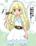 1girl blonde_hair dress green_eyes kamen_rider kamen_rider_01_(series) lillie_(pokemon) pokemon pokemon_(anime) progrise_key rider_belt shilfy_yo solo translated white_dress