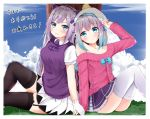 2girls animal_ears black_legwear blue_bow blue_hair blue_sky blush bow cardigan_vest cat_ear_headphones closed_mouth clouds collarbone ex_idol fake_animal_ears fang fang_out feet_out_of_frame garter_straps gloves gradient_hair grass grey_hair hair_bow hanamachi_sumire hand_on_another's_hand hat headphones highres iriam long_sleeves looking_at_viewer mia_(iriam) miniskirt mole mole_under_mouth multicolored_hair multiple_girls off_shoulder on_grass outdoors pink_shirt pleated_skirt purple_cardigan purple_hair purple_skirt shirt short_sleeves side-by-side sitting skirt sky thigh-highs tree virtual_youtuber white_gloves white_headwear white_legwear white_skirt zettai_ryouiki