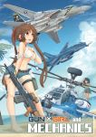 2girls ah-64_apache aircraft airplane armband assault_rifle bangs barefoot battle_rifle beach bikini black_gloves blue_hair blue_sky bracelet braid breasts brown_eyes brown_hair closed_mouth clothes_around_waist commentary_request cover cover_page day dog_tail doujin_cover dutch_angle elbow_rest english_text eyebrows_visible_through_hair f-14_tomcat fighter_jet flying food gloves green_eyes green_shirt grey_shorts gun hair_ribbon hand_on_own_chest hand_on_own_thigh helicopter highres howa_type_64 jet jewelry leaning_forward legs long_hair long_sleeves looking_at_another magpul medium_breasts mikeran_(mikelan) military military_vehicle multiple_girls multiple_others navel ocean open_mouth original outdoors palm_tree pilot popsicle pouch red_ribbon ribbon rifle roundel scope shirt short_hair shorts side-tie_bikini single_glove skull_and_crossbones sky sleeves_rolled_up smile standing swimsuit tail thigh_strap tied_hair tree twintails united_states_navy waving weapon white_bikini