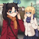 2girls artoria_pendragon_(all) black_hair blonde_hair blush fate/stay_night fate/zero fate_(series) glasses green_eyes highres jacket jeyu multiple_girls saber smile toosaka_rin type-moon
