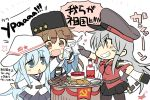 2girls alcohol black_gloves black_headwear black_legwear black_sailor_collar black_skirt blue_eyes blue_shawl brown_eyes brown_hair chibi commentary_request cowboy_shot facial_scar flat_cap food gangut_(kantai_collection) glass gloves grey_hair hammer_and_sickle hat hibiki_(kantai_collection) hizuki_yayoi jacket jacket_on_shoulders kantai_collection kebab long_hair low_twintails multiple_girls orange_eyes pantyhose papakha peaked_cap pleated_skirt red_shirt ribbon_trim russian_text sailor_collar scar scar_on_cheek school_uniform serafuku shirt short_sleeves silver_hair skirt standing table tashkent_(kantai_collection) translation_request twintails verniy_(kantai_collection) vodka white_headwear white_jacket