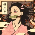 1girl asa_no_ha_(pattern) bamboo bit_gag black_hair egasumi fine_art_parody gag hair_ribbon highres japanese_clothes kamado_nezuko kimetsu_no_yaiba kimono long_hair looking_at_viewer moshimoshibe mouth_hold muted_color nihonga parody pink_eyes pink_kimono pink_ribbon ribbon solo upper_body